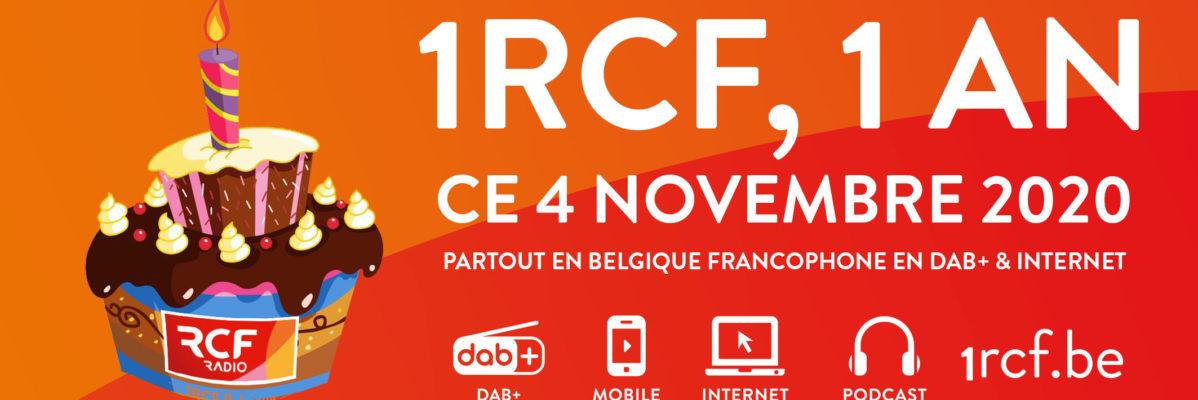 1RCF Belgique a 1 an!
